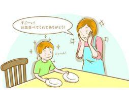 何をするにも時間がかかる4歳児、どうしたら?【子育てアドバイザーに聞く「育児お悩みQ&A」】