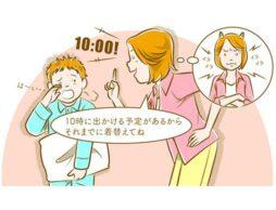 小3男子、口答えや文句が増えてきました【子育てアドバイザーに聞く「育児お悩みQ&A」】