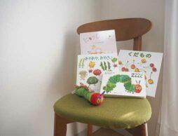 果物の季節!2020年7月、絵本ナビスタッフが娘(2歳3か月)に読み聞かせた絵本