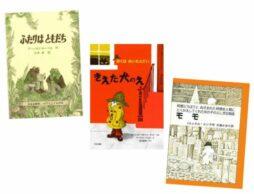 【ランキング】2020年9月の児童書売上ランキングBEST10は?