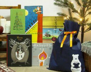 自分にとっての「たいせつな」時間とは…編集長セレクト「クリスマスに贈りたい絵本セットA」発売開始!