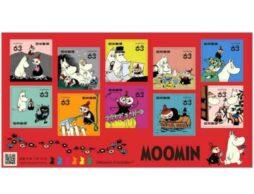 「ムーミン」の特殊切手 2021年1月15日から発売