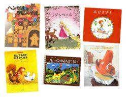世界で最も多くの人に読まれているグリム童話、今こそ読みたい作品たち