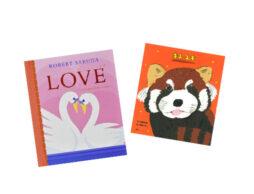 【今週の今日の1冊】チョコレートと一緒に絵本を贈ろう