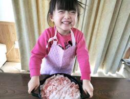 自分で作った料理で野菜好きになれる「ひらひら大根の豆乳鍋」