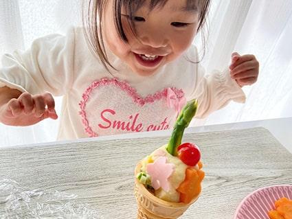 「まるでアイスな春のポテトサラダ」を作ってみよう♪2歳の子でもできるお手伝いポイントご紹介!