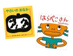 【お知らせ】食からはじまる笑顔のある暮らし『macaroni』にて、磯崎編集長が「食育」をテーマに紹介している絵本は?