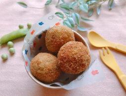 甘さとホクホク感を味わえるこの時期に作りたい『えんどう豆のコロッケ』