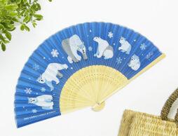 いつもより涼しい…!? エリック・カール&レオ・レオニの扇子で夏を爽やかに!