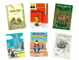 【ランキング】2021年6月の児童書売上ランキングBEST10は?