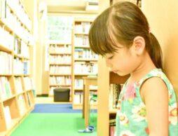 小学1、2年生の読書感想文におすすめの本10選!(2021年版)