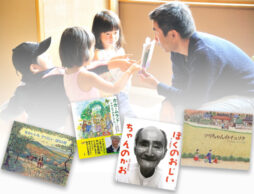 【パパも絵本を楽しもう!】読み聞かせの達人パパが選ぶ9月の絵本