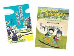 【ランキング】今週の絵本売上ランキングBEST10は?(2021/07/25~ 7/31)