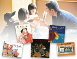 【パパも絵本を楽しもう!】読み聞かせの達人パパが選ぶ10月の絵本
