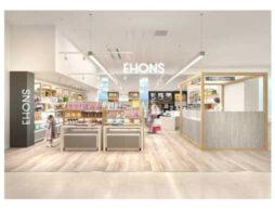 絵本の世界を楽しむ空間「EHONS TOKYO」2021年10月20日 東京丸の内にOPEN
