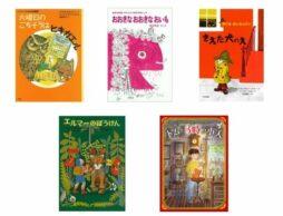 【ランキング】2021年9月の児童書売上ランキングBEST10は?