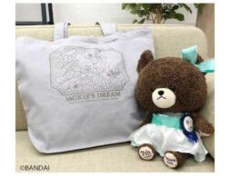 「くまのがっこう」オフィシャルショップ「ジャッキーのゆめ」東京店7周年記念フェア開催