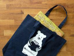 小学生に贈りたい「学年別児童書セット」。今なら「しろくまオリジナルトートバッグ ネイビー マチ付」をプレゼント!
