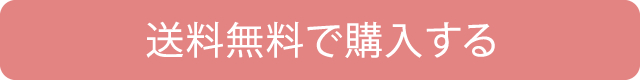 http://www.bellemaison.jp/miku173