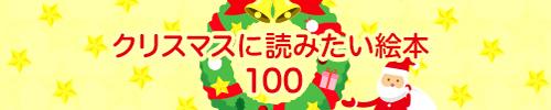 https://style.ehonnavi.net/ehon/2018/10/23_085.html