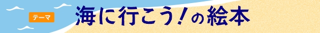 http://www.ehonnavi.net/special.asp?n=73