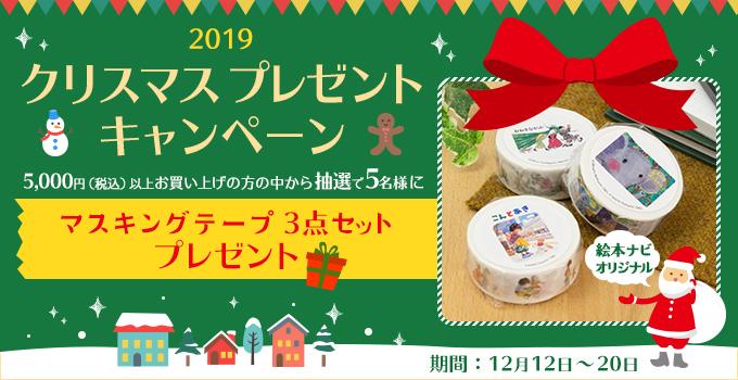 https://style.ehonnavi.net/goods/2019/12/11_354.htmlhttps:/style.ehonnavi.net/goods/2019/12/11_354.html