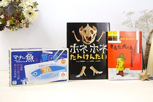 http://www.ehonnavi.net/shopping/item.asp?c=5102972758