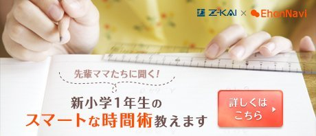 https://www.zkai.co.jp/apply/catalog/22/zck-220.aspx