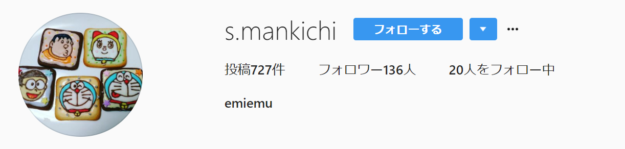 https://www.instagram.com/s.mankichi/