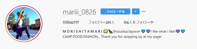 https://www.instagram.com/mariii_0826/