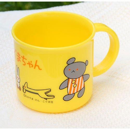 http://www.ehonnavi.net/shopping/item.asp?c=5101945064