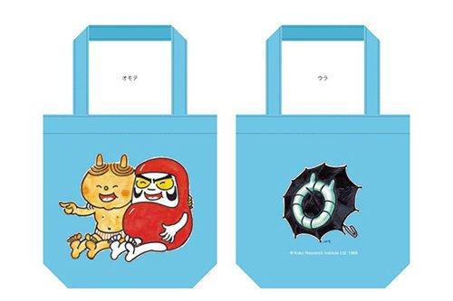 http://www.ehonnavi.net/shopping/item.asp?c=4560305970478&LID=TEM