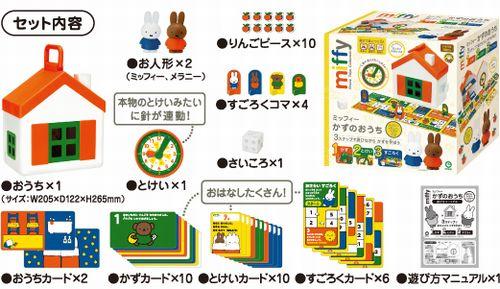 www.ehonnavi.net/shopping/item.asp?c=4546598005905