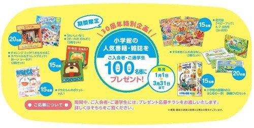 http://www.shopro.co.jp/