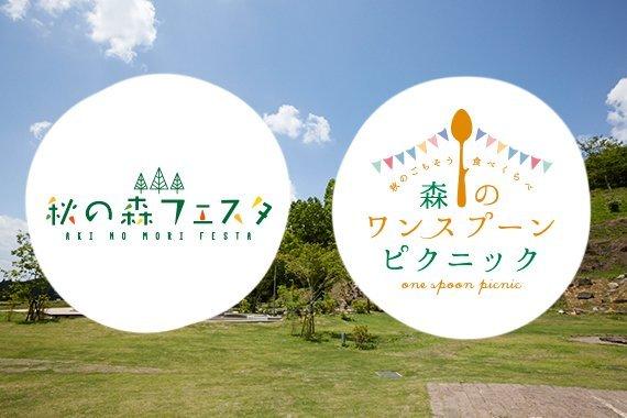 http://www.twinring.jp/autumn_m/