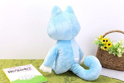 http://www.ehonnavi.net/shopping/item.asp?c=4905610535279