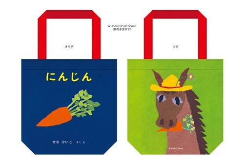http://www.ehonnavi.net/shopping/item.asp?c=4560305975824