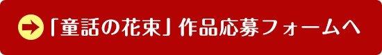 http://www.ehonnavi.net/ehon00adv.asp?no=8213