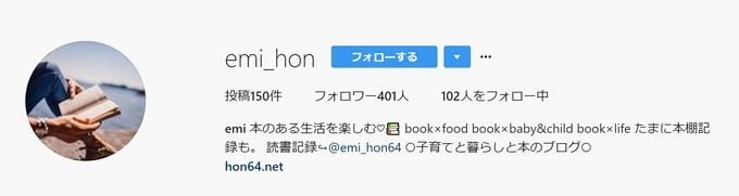 https://www.instagram.com/emi_hon/
