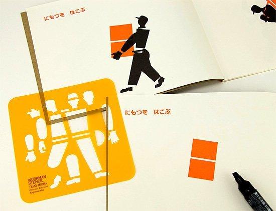 http://www.ehonnavi.net/ehon/103471/%E3%83%AF%E3%83%BC%E3%82%AF%E3%83%9E%E3%83%B3%E3%82%B9%E3%83%86%E3%83%B3%E3%82%B7%E3%83%AB/