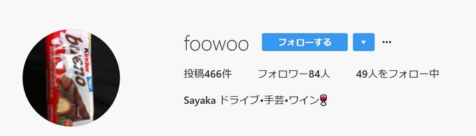 https://www.instagram.com/foowoo/